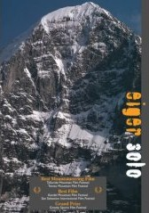 Eiger Solo DVD