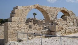 Ancient City of Kourion in Cyprus